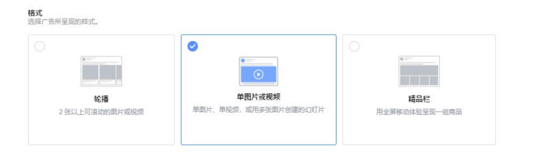 独立站如何快速引流?Facebook广告投放有技巧!